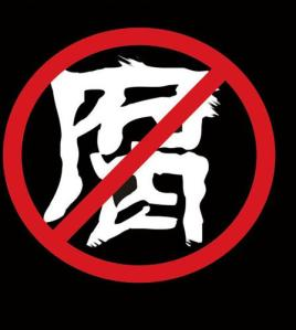 Logo lute anti-corruption - « 腐 » (fǔ)