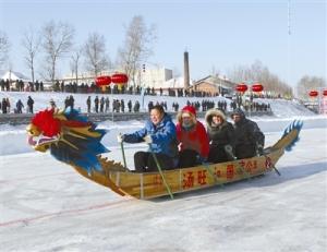Course de bateaux-dragons sur glace dans le Heilongjiang