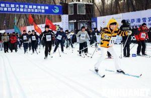 Compétition de course de ski de fond dans le parc d'attraction d'hiver de Chanchun