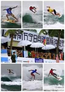 Festival international de surf de Wanning sur l'île de Hainan