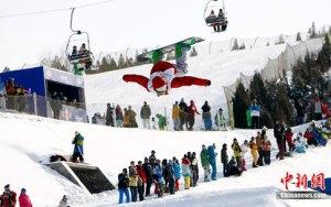 Redbull Nanshan Open, compétition internationale de snowboard près de Pékin